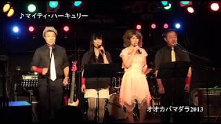 20170723 ホワイト☆ハル バースデーイベント 歌オオカバマダラ...
