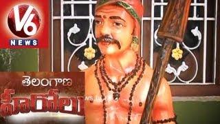 Telangana Hero - Sardar Sarvayi Papanna Goud - Brave Knight - Valiant Defender