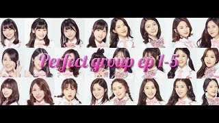 Perfect group Produce 48 (rank) - Stafaband