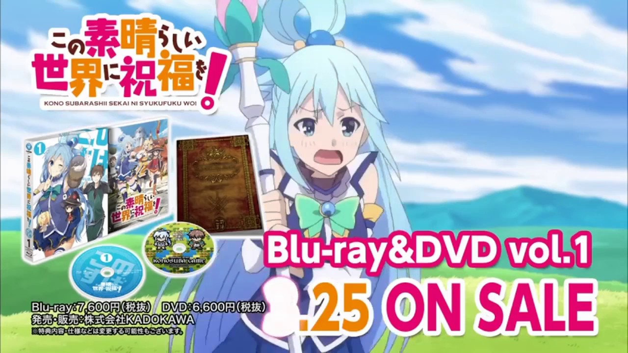 Konosuba! BLU-RAY disc 1 hour 60 FPS