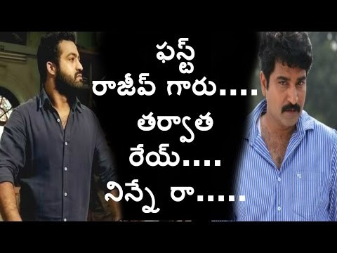Jr NTR and Rajiv Kanakala Friendship...