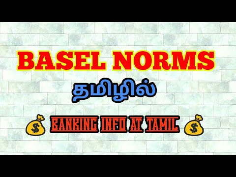 BASEL NORMS | BASIC IN TAMIL