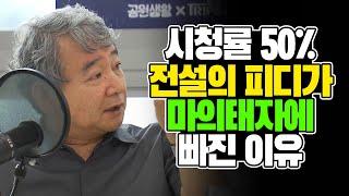 제목: 김의 나라 / 저자: 이상훈 / 출판사: 파람북 영상 썸네일