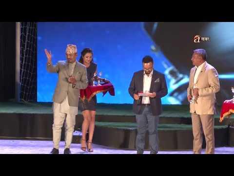 Pulsar Sports Award - 2075