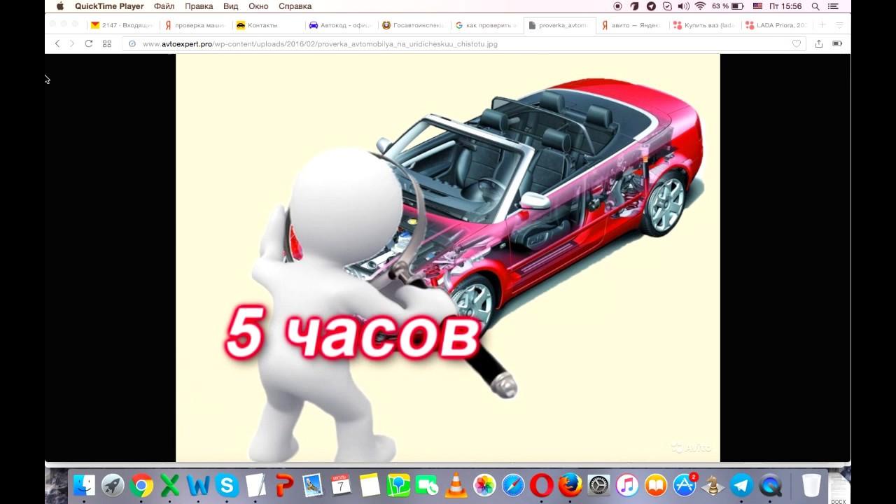 2003 Nissan Almera. Обзор (интерьер, экстерьер, двигатель). - YouTube