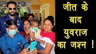 Yuvraj Singh celebrates comeback ton with Cancer Patients | वनइंडिया हिदी