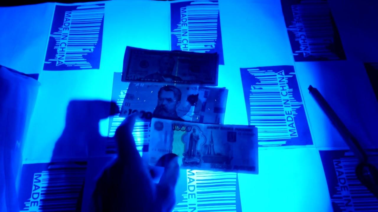 Ультрафиолетовый LED фонарик с AliExpress