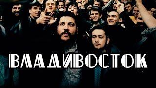 Леонид Волков на открытии штаба Навального во Владивостоке [15.05.2017] - полная версия