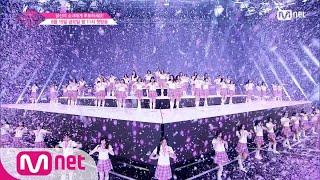 [최초공개] 프로듀스48_내꺼야(PICK ME) Performance 프로듀스48 '내꺼...
