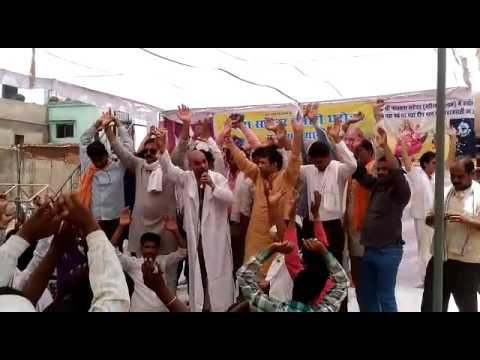 Jal satyagrah Samarth shree bhaiyya ji sarkar  (MAJHOLI)