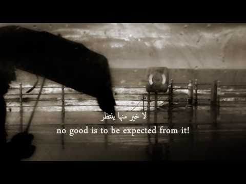 'A point of view' (What is love?) Arabic nasheed + Eng subs