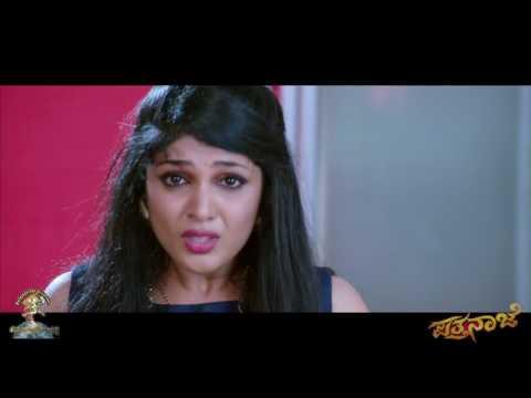 'PATTANAJE'   Trailer   New Tulu Film 2017   Surya Rao   Reshma Shetty   Shivadhwaj   Pratik Shetty