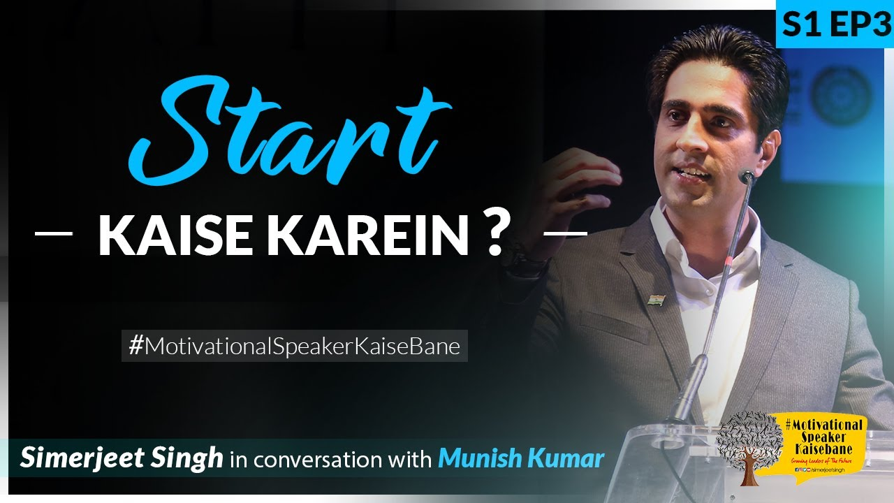 How to start as a Motivational Speaker in India | V1 L3 | Motivational Speaker Kaise Bane