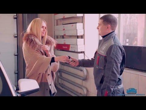 Видео Центр кузовного ремонта