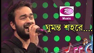 Video Ghumonto Shohore | ঘুমন্ত শহরে । Singer Mehrab | Bangla Song | Rtv Music download MP3, 3GP, MP4, WEBM, AVI, FLV Oktober 2018