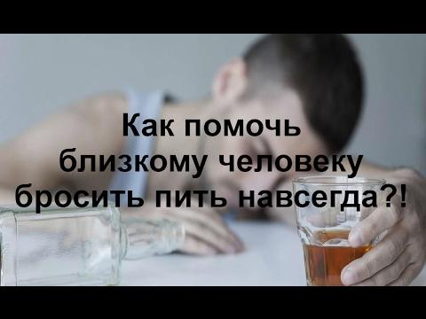 Народные методы отучить Мужа Пить Трехлебов 2013