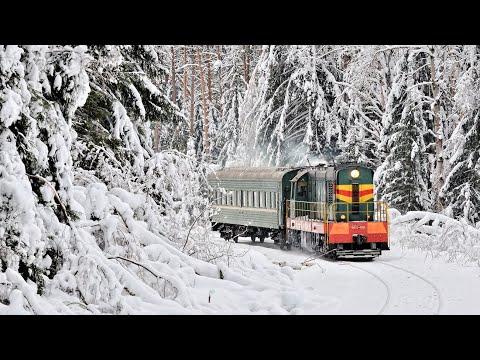 Железная дорога новогодний клип!!!
