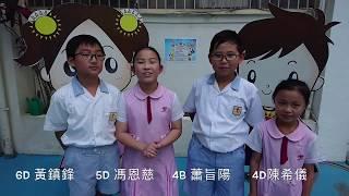 Publication Date: 2019-08-26 | Video Title: ep1 25 09 2018 校園大變身