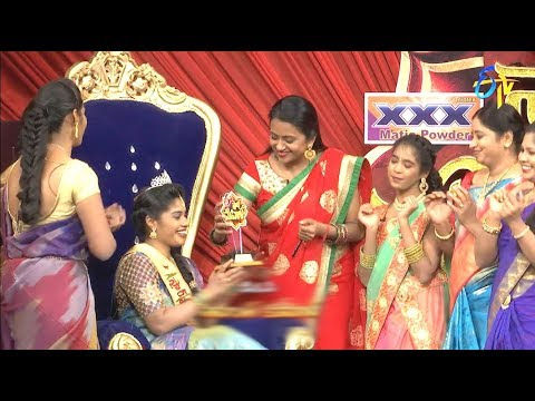 Star Mahila | 7th June 2018 | Full Episode | ETV Telugu