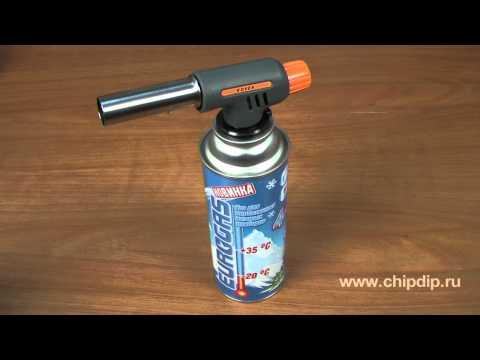Газовые резаки и горелки Kovea