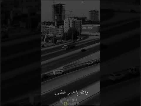 عبدالرحمن بن دابس المرخان 3