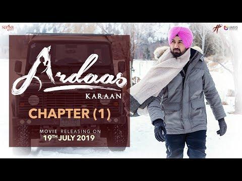 Ardaas Karaan Trailer I Gippy Grewal I 19 july 2019