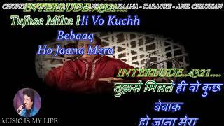Chupke Chupke Raat Din - Karaoke With Scrolling Lyrics Eng. & हिंदी