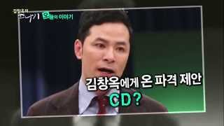 YTN 김창옥의 소나기(2회) 강연 - 혼자 짊어지지 마라!