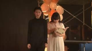国際映像メディア専門学校 i-MEDIA 俳優タレント科9期生 卒業制作公演 ...
