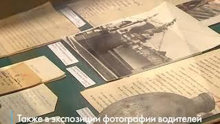 Смотреть видео Выставка к 75-летию со дня прорыва блокады Ленинграда. ТК