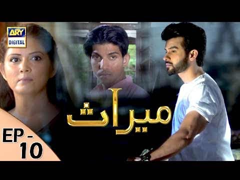 Meraas - Episode 10 - 9th February 2018 - ARY Digital Drama