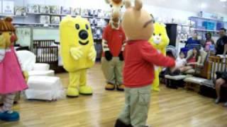 Çizgi film Karakterleri Thriller Toys R Us dans!