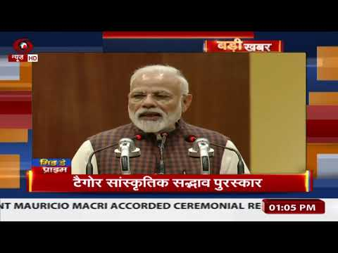 Mid Day Prime @ 1 PM | 18/2/2019