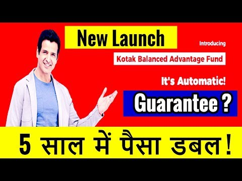 Kotak Balanced Advantage Fund Detail Analysis In Hindi | Should You Buy ?