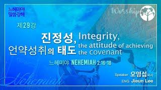 February 28th 2021 | Sunday Live Worship | Landmarker Ministry