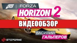 видео Системные требования игры Forza Horizon 3