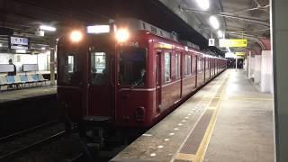 近鉄800系・820系復刻塗装車、今里駅発車光景&大和八木行き準急通過光景