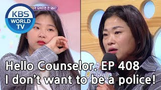 A mom who beats up her kids when she is drunk! [Hello Counselor/ENG, THA/2019.04.15]