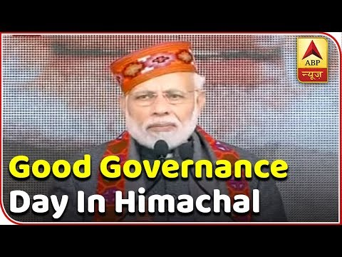 BJP Govt. Implemented OROP And Ensured Welfare Of Ex-Servicemen: PM Modi In Dharamshala | ABP News