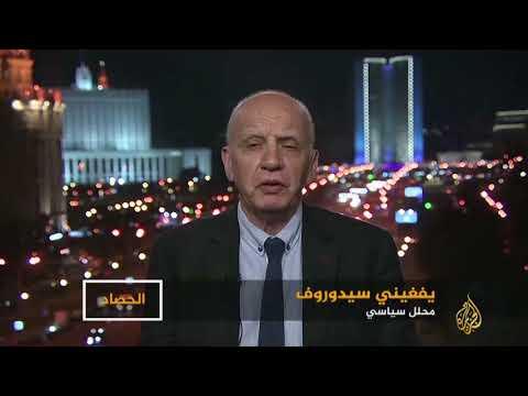 الحصاد- شروط بومبيو.. إيران وقواتها في سوريا  - نشر قبل 8 ساعة