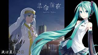 【初音ミク】 blue moon / 井口裕香 【ボカロカヴァー】