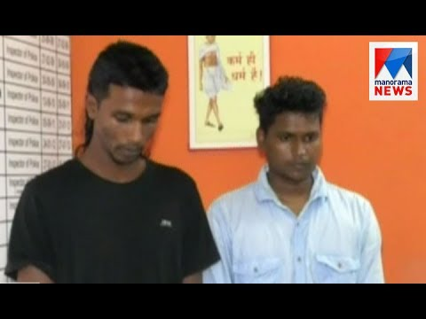 Police held two goons in Aluva | Manorama News