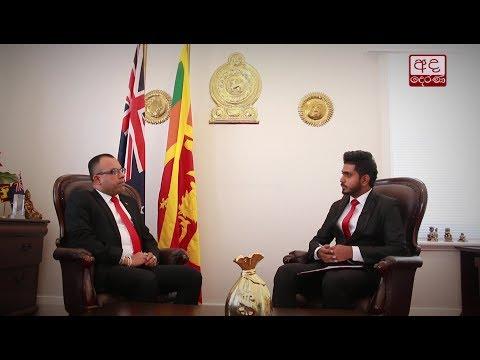 Rosh Jalagge | Hon. Consul of Sri Lanka in Perth, Western Australia