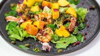 Салат из креветок, нектаринов и каперсов | салат | быстрый салат | полезный салат