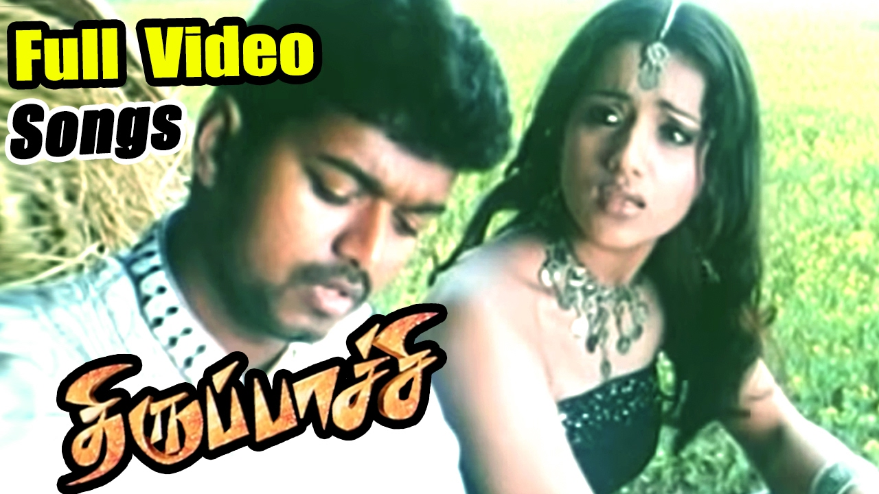 Thirupachi All Video Songs