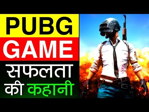 PUBG GAME की कहानी ▶ PlayerUnknown's Battlegrounds | PUBG Success Story in Hindi | Bluehole