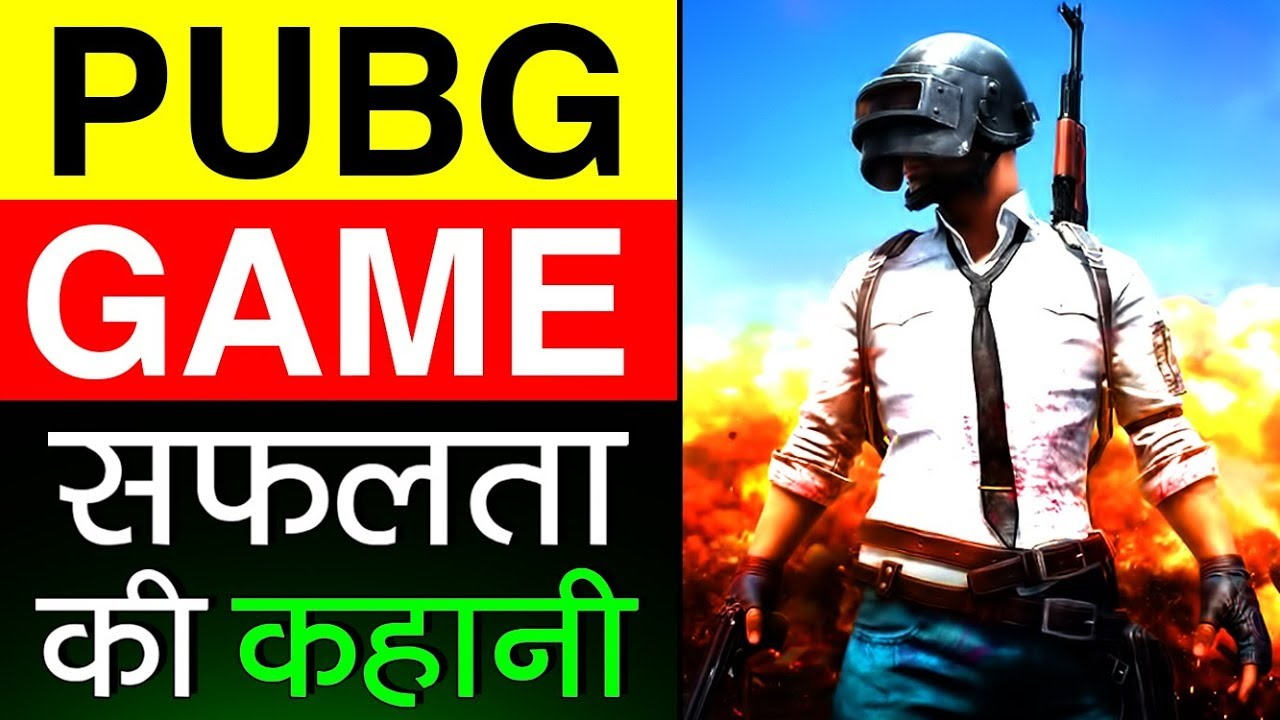 pubg game in real life in hindi