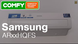 Кондиционеры Samsung ARххHQFS . Видеодемонстрация Comfy(Это видео создано с помощью видеоредактора YouTube (http://www.youtube.com/editor), 2014-09-20T10:39:10.000Z)