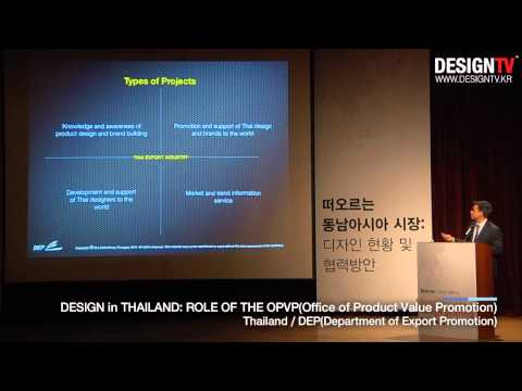 Design in Thailand: Role of the OPVP(Office of Product Value Promotion), Mr. Kathathong THONGYAI