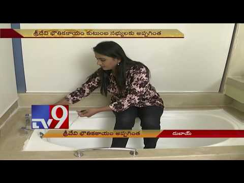 Sridevi Death Mystery : Is it possible to drown and died in Bathtub? - TV9 Special Report